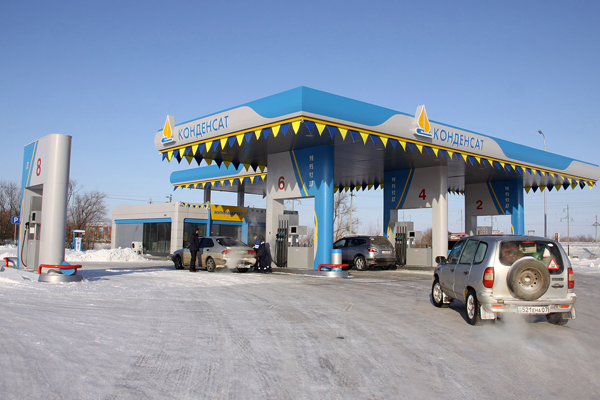One of the stations of Gas station